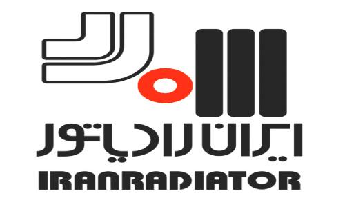 کارخانه ایران رادیاتور